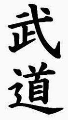 budo-japanese